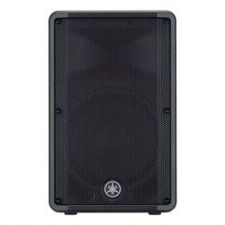 yamaha cbr12 speaker system