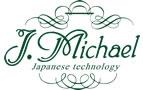instrumentos de viento para principiantes J Michael